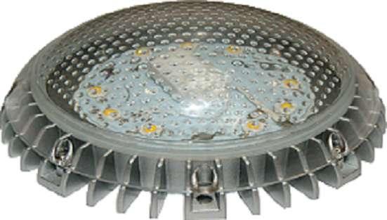 Энергосберегающие светильники промышленные офисные в Тюмени Фото 3