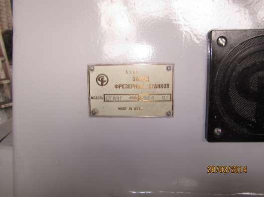 Станок горизонтально-фрезерный консольный 6Т83Г