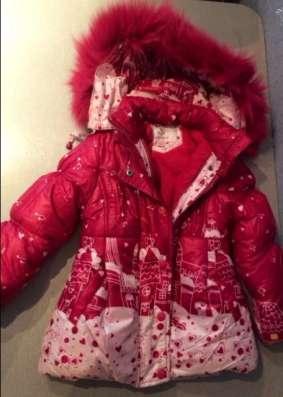 Зимняя куртка 104 см