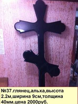 Кресты Элитные от производителя