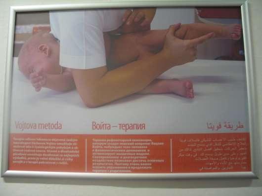 Санаторное лечение в Теплице