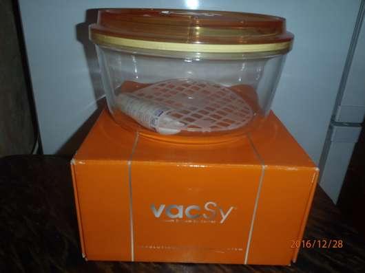Новый контейнер VacSy