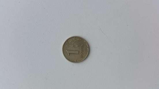 Продаю монету ММД в Улан-Удэ Фото 1