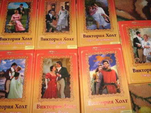 """Книга Виктория Холт """"Легенда о седьмой деве"""""""