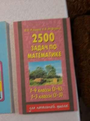 Учебники по математике для начальной школы в г. Алматы Фото 2