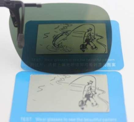 Солнцезащитные накладки на очки с поляризацией для очков с диоптриями