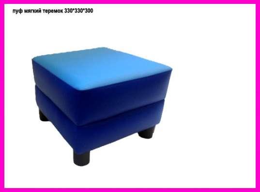 Мягкая мебель для детского сада