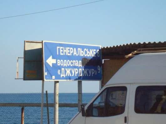 Коттедж на ЮБКа от Алшты 23 км пос Солнечногорское в Балашихе Фото 3