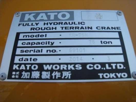 Короткобазный кран  KATO-75H