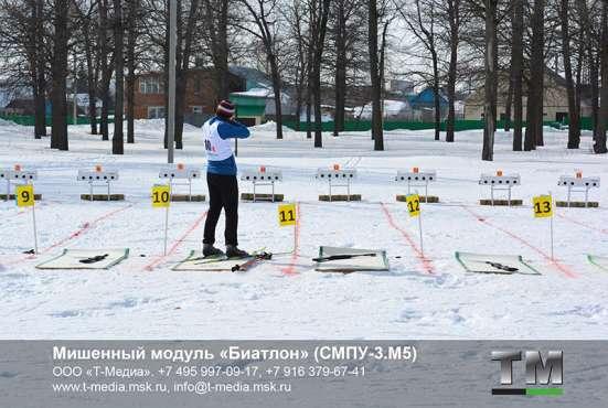 Мишень для биатлона в Москве Фото 1