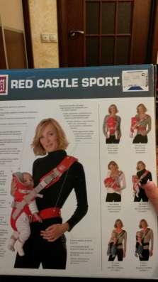 Рюкзак -Кенгуру red castle sport
