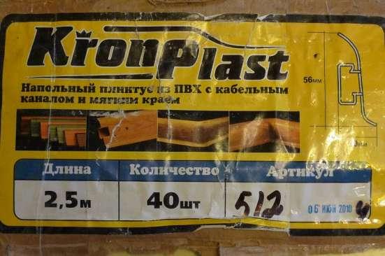 Плинтус пвх KronPlast 512 дуб