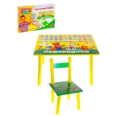Стол и стульчик для детей Алфавит.