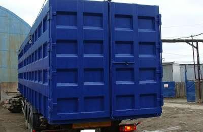 прицеп для грузовика БЗАП Кузов ломовозный