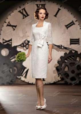 свадебное платье To Be Bride SL0094
