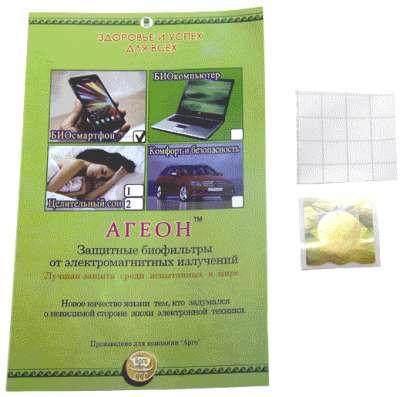 Биофильтр защитный от электромагнитных излучений «Агеон»