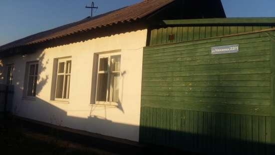 2-Х комнатный дом в п. Белоусовка