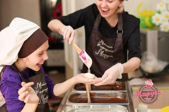 Шоколадный день для детей 12 июня воскресенье