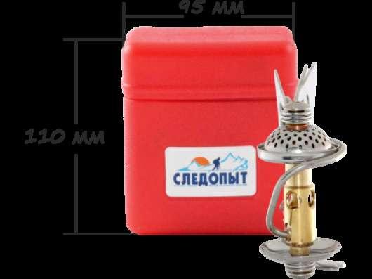 Плита газовая портативная СЛЕДОПЫТ Вулкан со шлангом