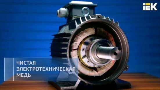 Электродвигатели любые