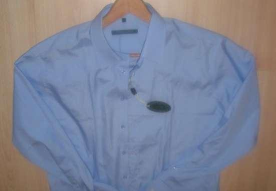 Стильная модная рубашка