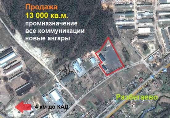 Участок промназначения 1,3 га на юге города в Санкт-Петербурге Фото 1