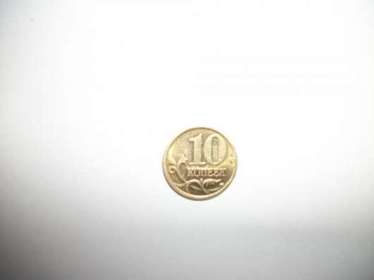 Монетка 10 копеек 2001г с-п в Санкт-Петербурге Фото 1