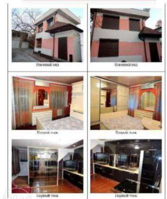 Продажа дома, Центр, ул. Дунаева/Московская