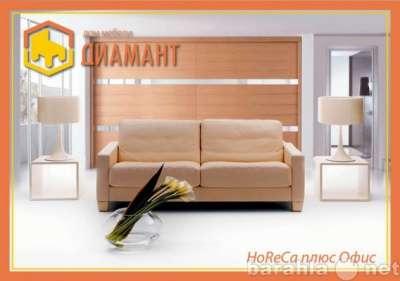 Мебель для гостиниц, офиса, кафе, дома, Дом мебели Диамант Дом мебели Диамант в Сочи Фото 5