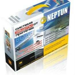 """Система от протечки воды """"Нептун&am  3 мини"""