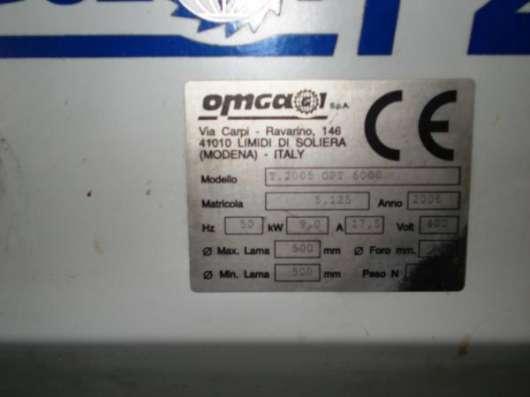 Линия оптимизации OMGA T 2005 OPT