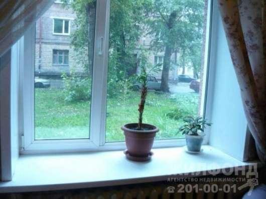 комнату, Новосибирск, Театральная, 2а Фото 2