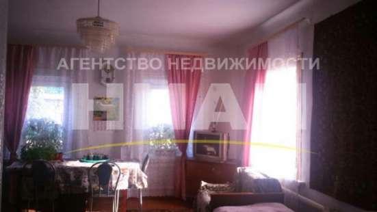 часть дома, Новосибирск, Янтарная, 43 кв.м.