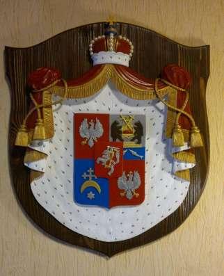 Ваш личный Фамильный Герб в Москве Фото 2