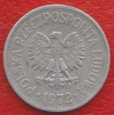 Польша 10 грош 1972 г. Варшавский мондвор