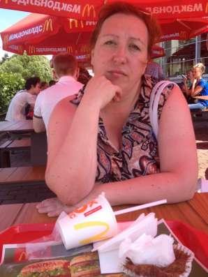 Таня, 46 лет, хочет познакомиться