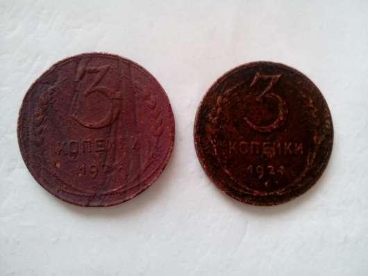 Монеты СССР в Ревде Фото 1