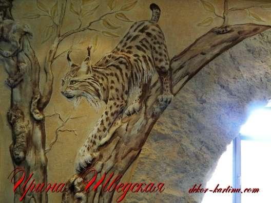 Барельефы, роспись стен в Перми