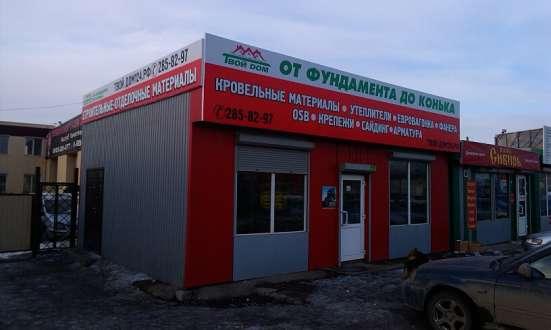 Дешево печать визиток в Красноярске Фото 5