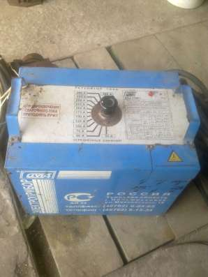 Сварочный аппарат 220/380 со шнурками