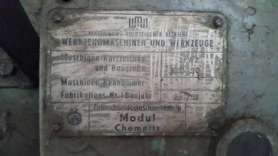 Зубофрезерный станок MODUL ZFWZ 3000*30 от ООО ПКФ «Калибр С