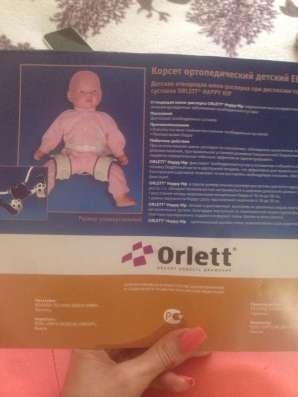 Шина распорка корсет ортопедический от дисплозии детский