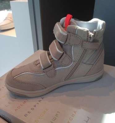 Geox высокие кроссовки размер 31 НОВЫЕ