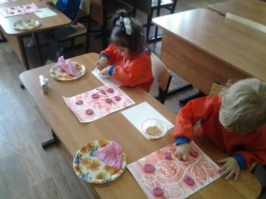 Детский сад дневного прибывания для детей от 2,5-4 лет