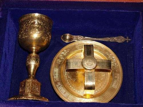 Куплю Православную Антикварную Богослужебную Утварь.