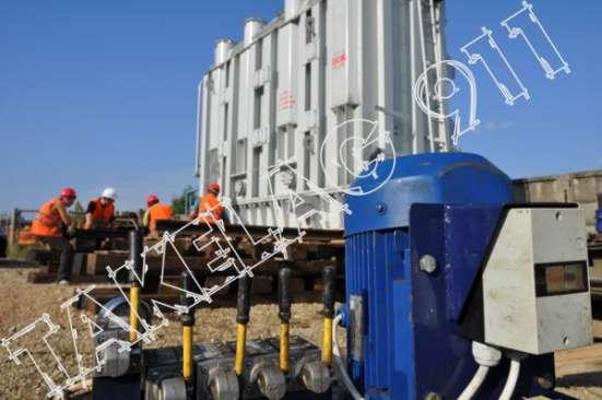 Такелажные работы в Крыму (трансформаторы, станки, пресса до 1000 тонн) в Москве Фото 3