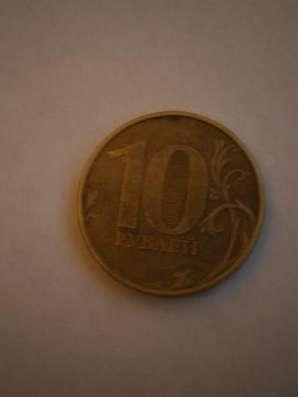 Монетный брак в Перми Фото 1