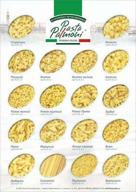 """Макаронные изделия тм """"Pasta Palmoni"""" гр А, в/с"""