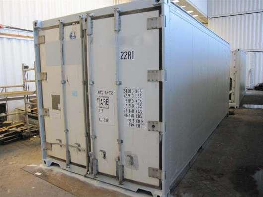 Рефконтейнер и рефрижераторные контейнер
