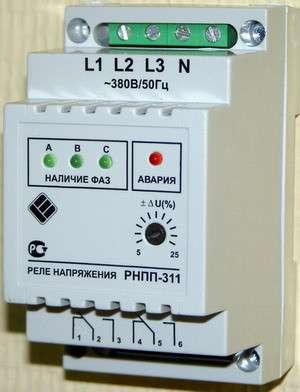 Реле напряжения и контроля фаз РНПП-311, РН-111, РНПП-301